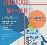 Iskra Showcase Weekend