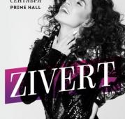Zivert - Прайм Холл